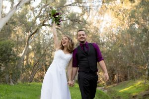 Wedding Photography by Fine Heart Photography
